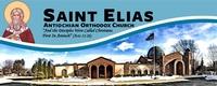 St. Elias Antiochian Orthodox Church