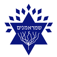 The Temple Shomer Emunim