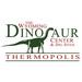 The Wyoming Dinosaur Center