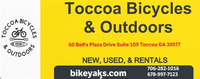 Toccoa Bicycles & Outdoors