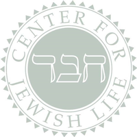 Center for Jewish Life, Inc.