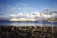 Ferry during Daytime