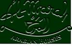 Al-Marah Arabian Horses LLC