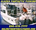 Alaska Accommodations & Fishing Charters