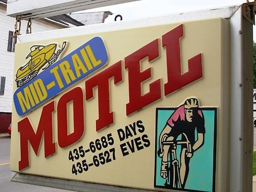 McDonald-Wilton Motel