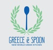 Greece e Spoon
