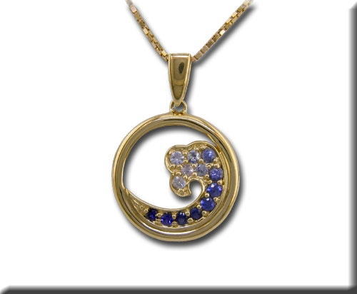 Coastal Jewelers pendant
