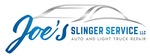 Joe's Slinger Service LLC