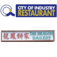 Feina LLC  (Dragon Bakery)