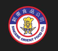 Sincere Orient Commercial Corporation