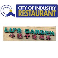 Lu's Garden
