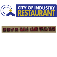 Kang Kang Shau May