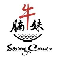 Savory Corner