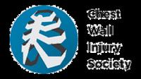 Chest Wall Injury Society