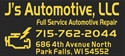 Picture of J's Automotive $25 Gift Card