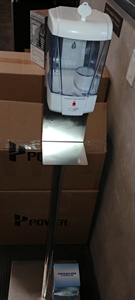 Picture of Touchless Floor Standing Dispenser