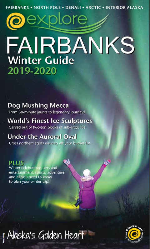 2020_Winter_Guide_EF.png
