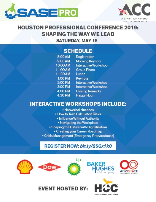 Houston Professional Leadership Conference 2019 - Saturday, May 18