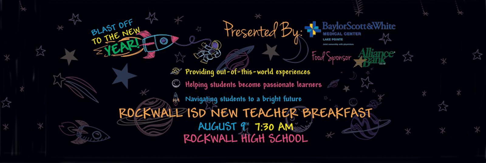 2017-teacher-breakfast.jpg