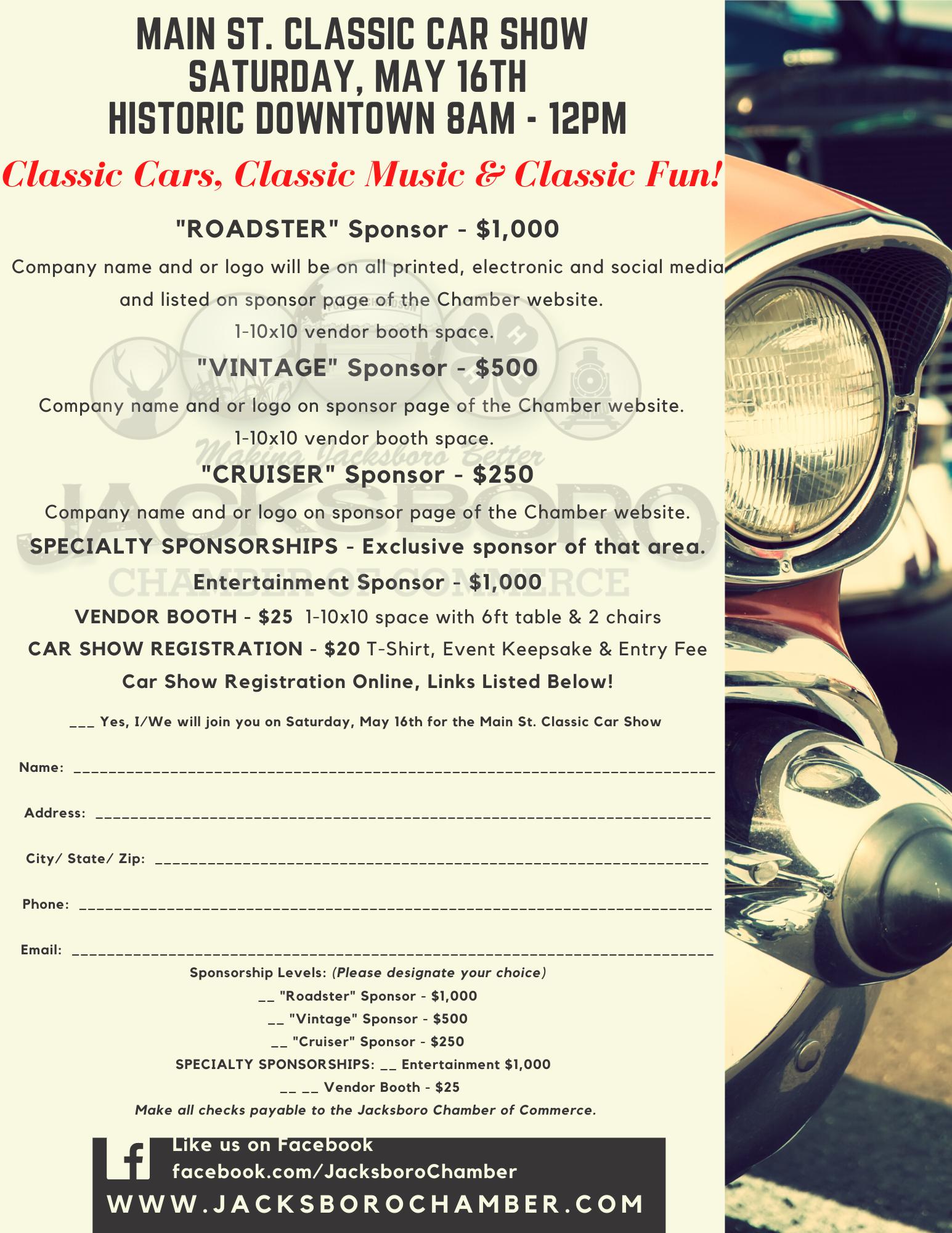 Main St. Classic Car Show - POSTPONED