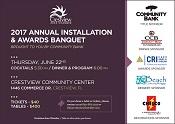 NEW-2017-annual-Dinner-invite-web.jpg
