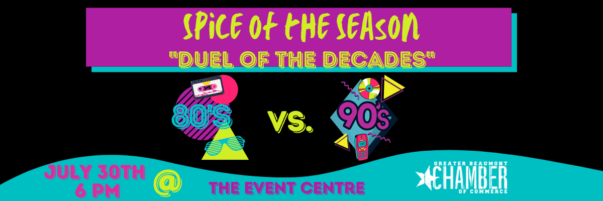 Copy-of-Spice-of-the-Season-80's-vs-90s(1).png