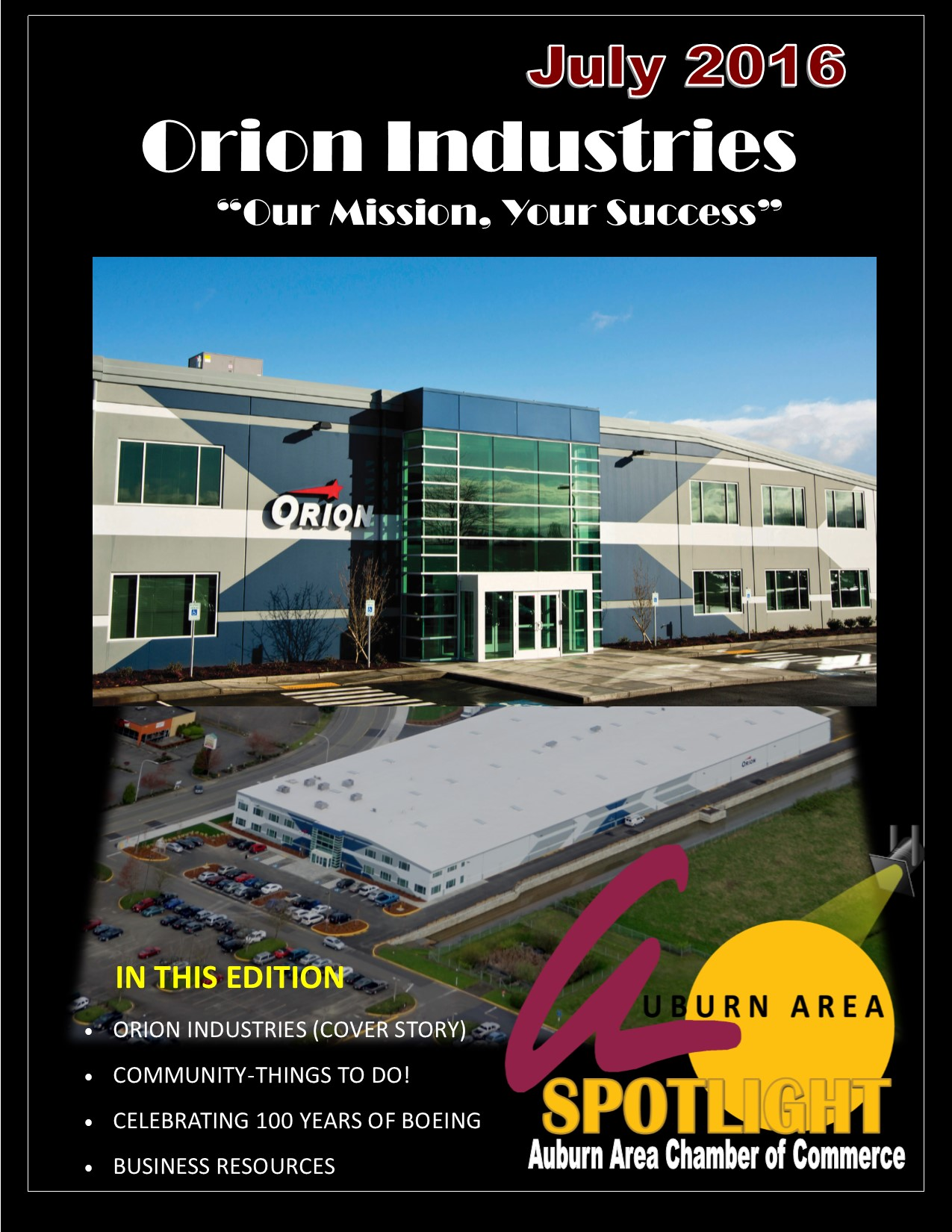 Orion Industries Story- July Spotlight