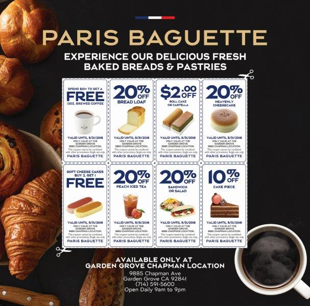 Paris-Baguette-1-Coupons.jpg