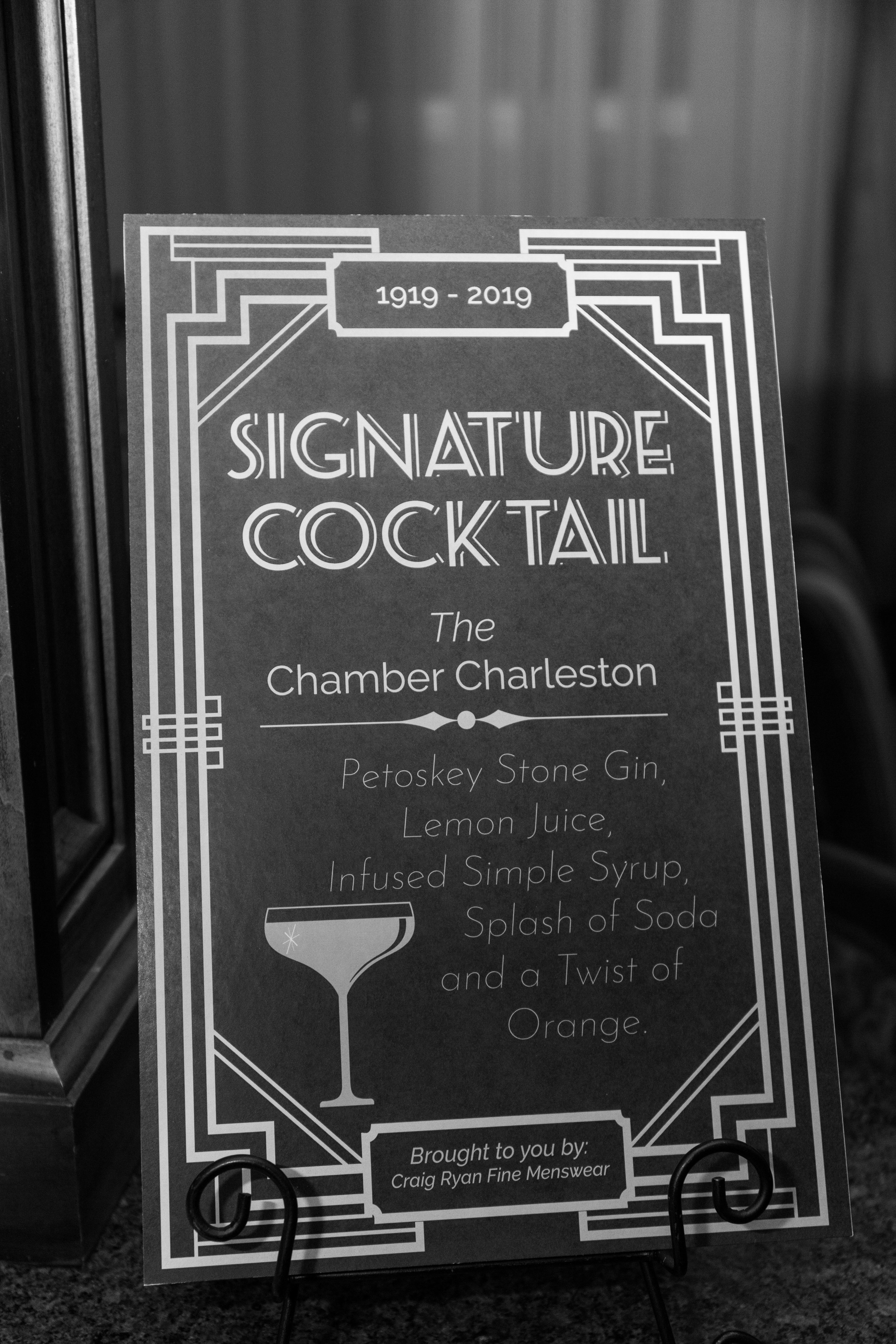 chamber-centennial-ball-44.jpg