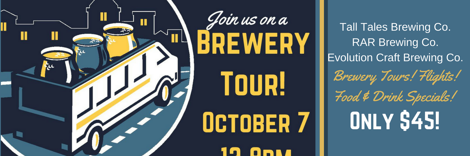Brewery-Tour--Banner-Ad.png