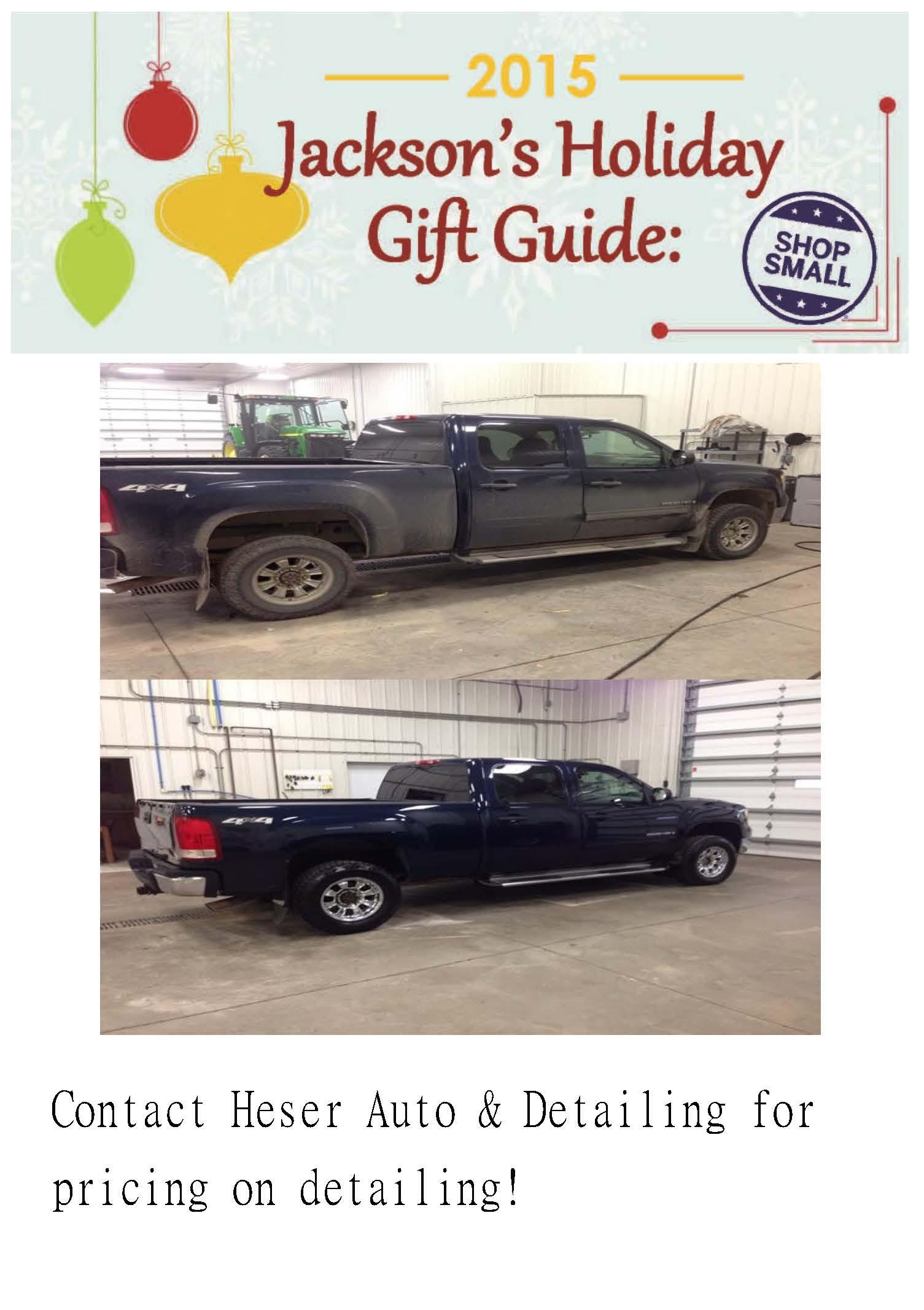 gift_guide_heser1.jpg