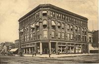 Howes Building.jpg