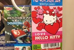 Kitty_250x167.jpg