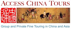 Access China Tours