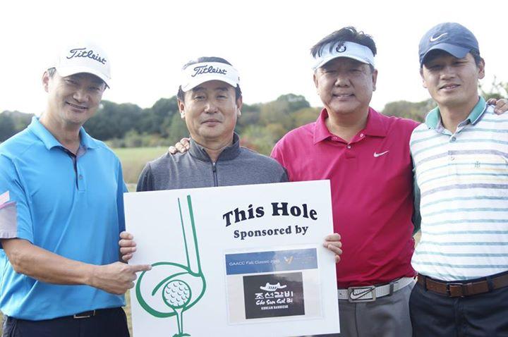 Chosun Galbi Sponsors