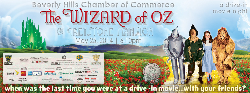 The Wizard of Oz Drive In Movie