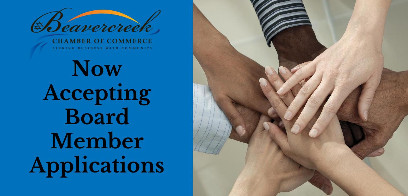 Board-Member-Openings-Slide.png
