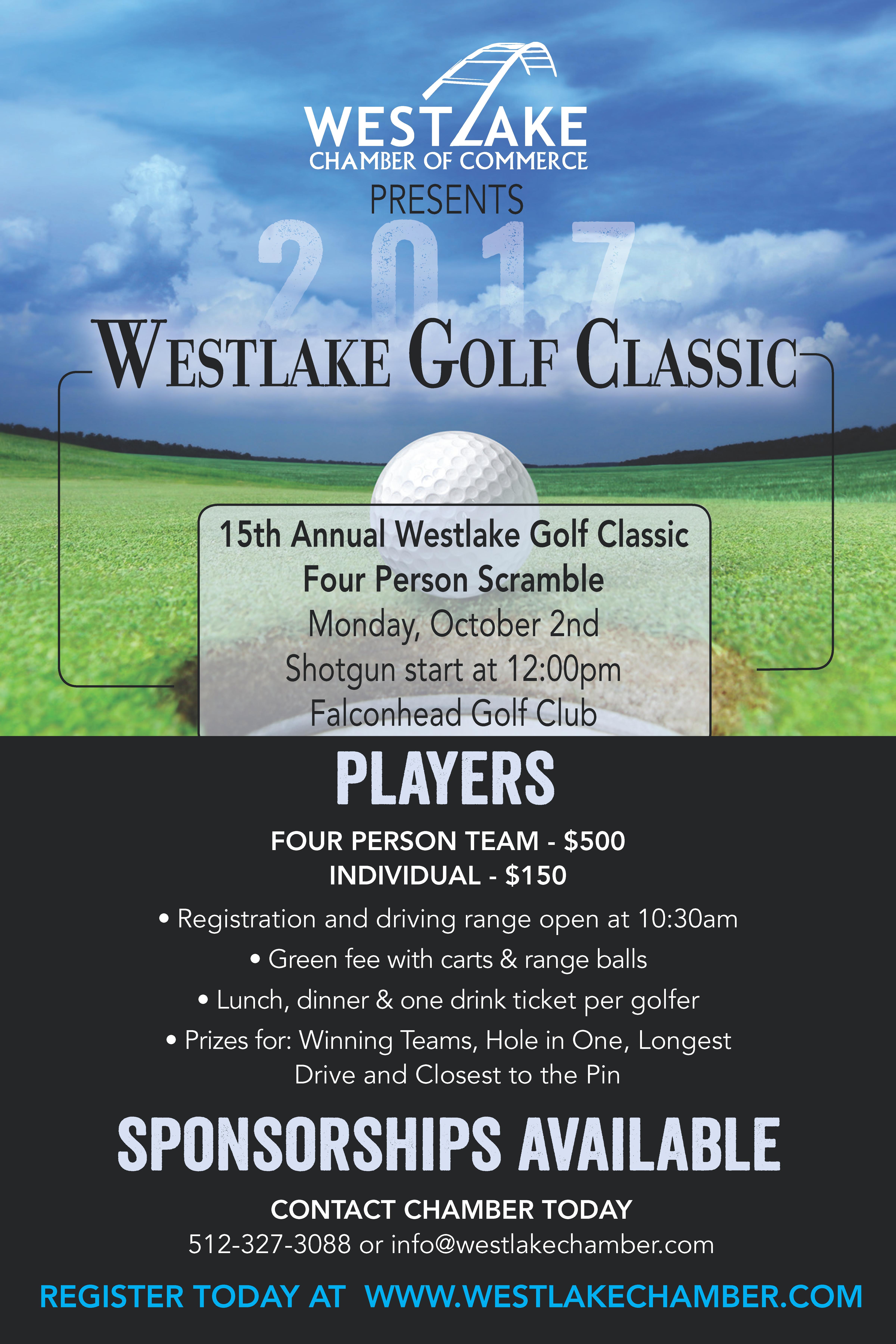 2017 Westlake Golf Classic