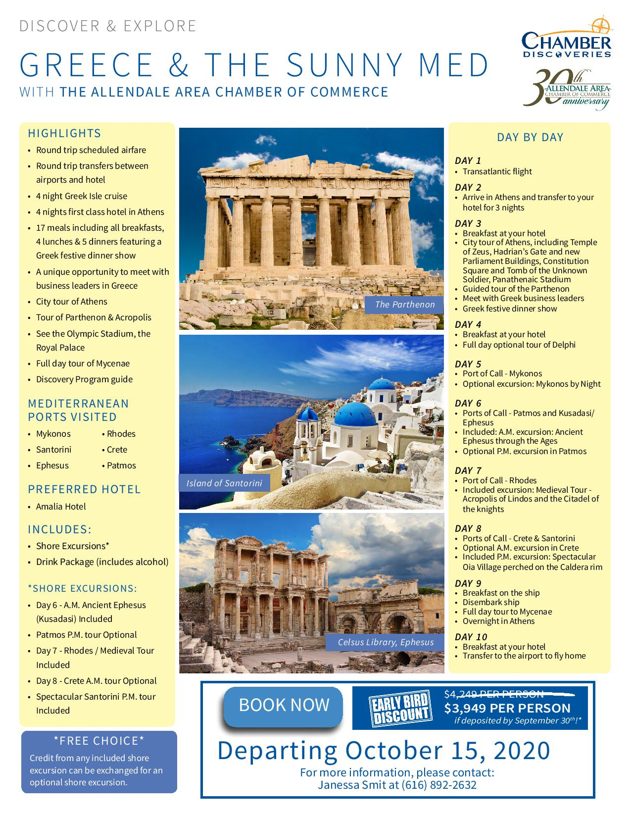 CD---Greece---Quick-Flyer---Allendale---2020-EB-page-001.jpg