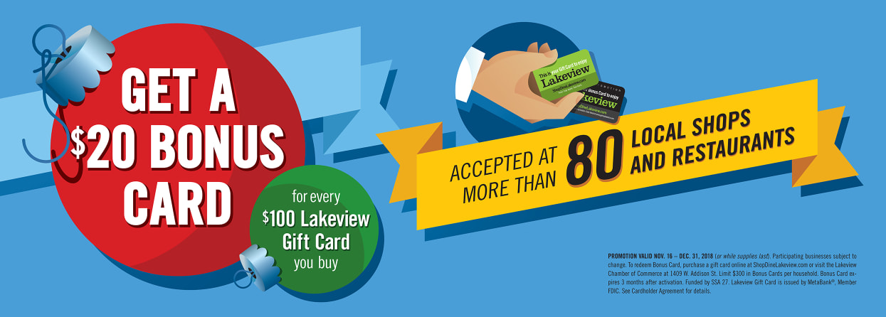 lakeview gift card lakeview chamber of commerce il