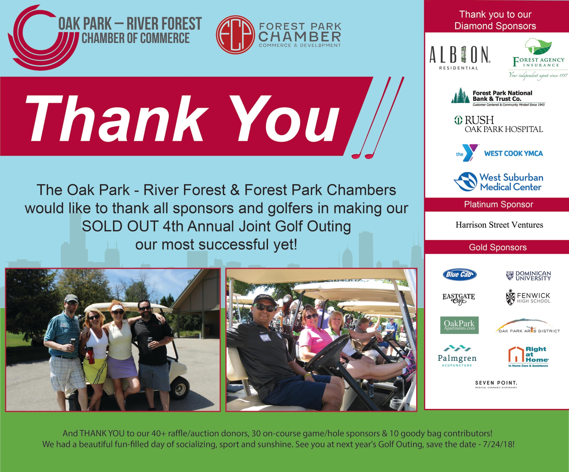 Thank you for a terrific 2017 Golf Outing!