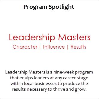 Decatur Leadership Masters