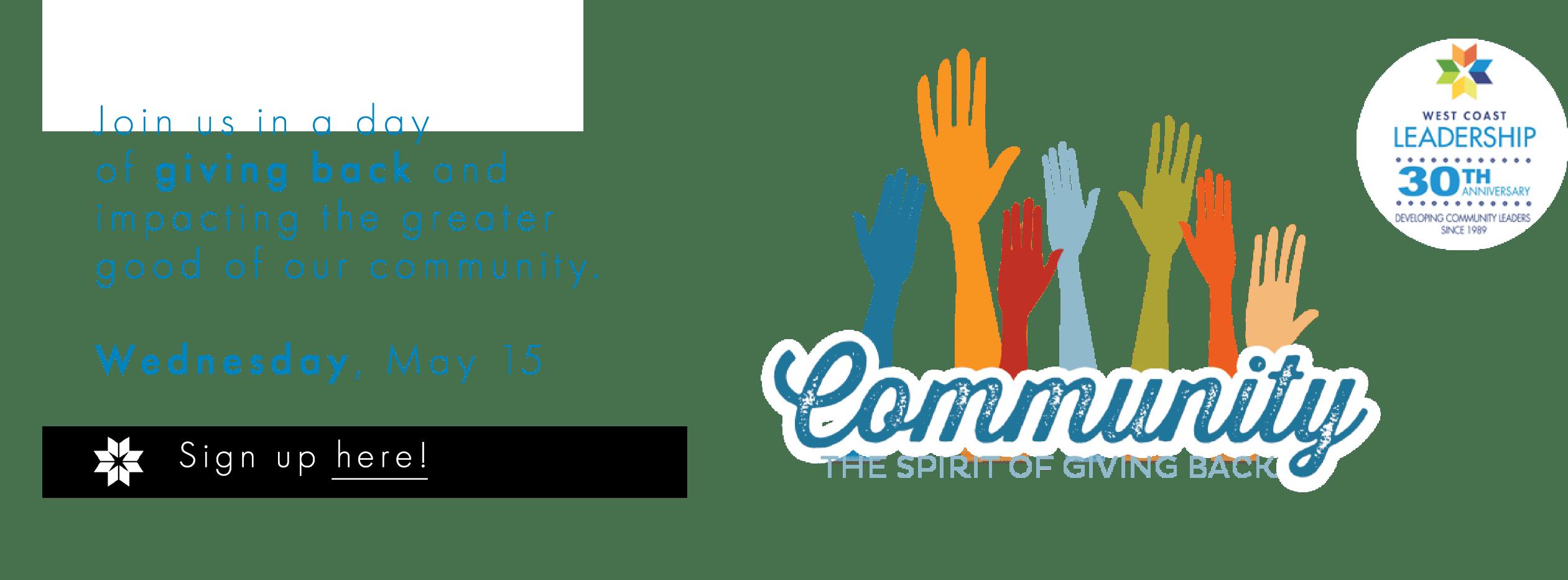 CommunityImpactDayWebsiteHeader-w2521.png