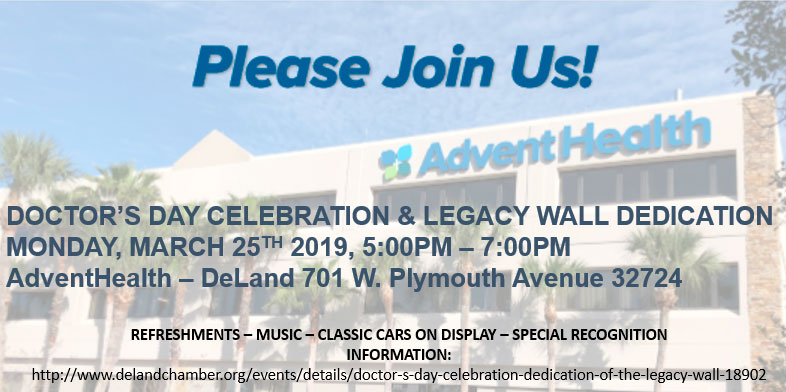 AdventHealth Event