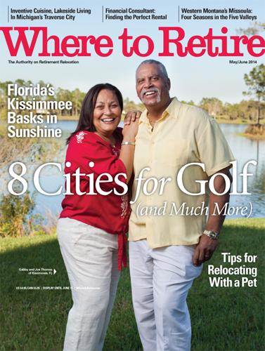 WTR MJ14 cover.jpg