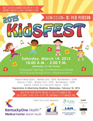 KidsFest Flyer 2015 - Approved.jpg