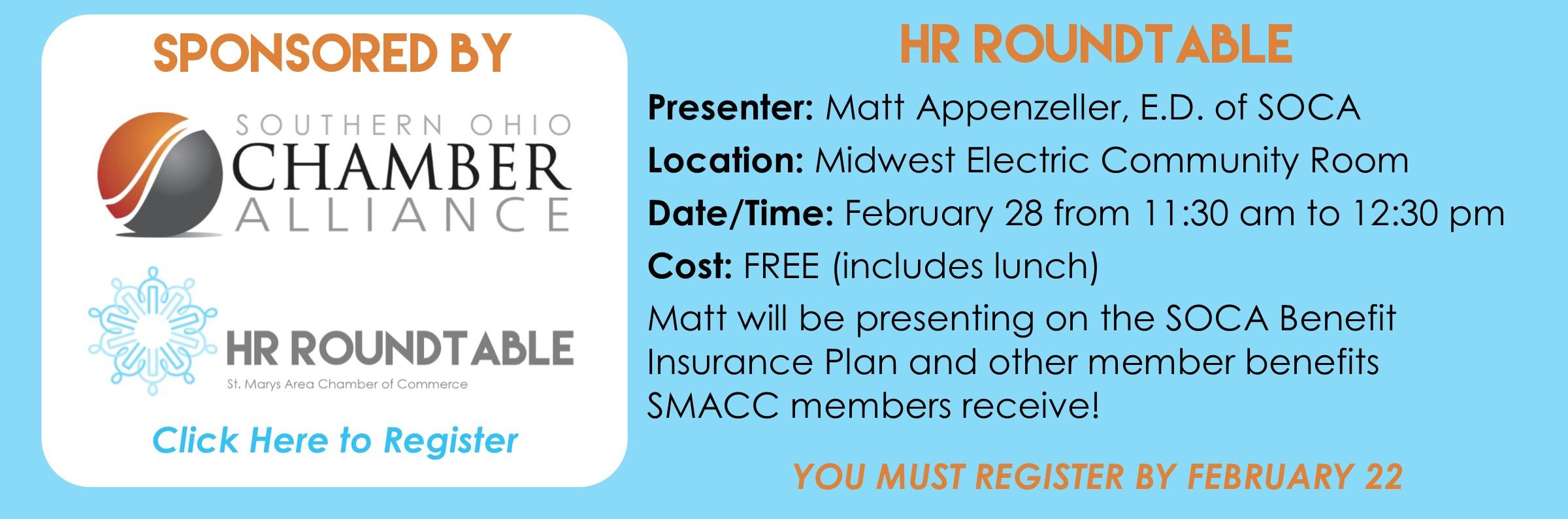 HR-Roundtable-SOCA.jpg
