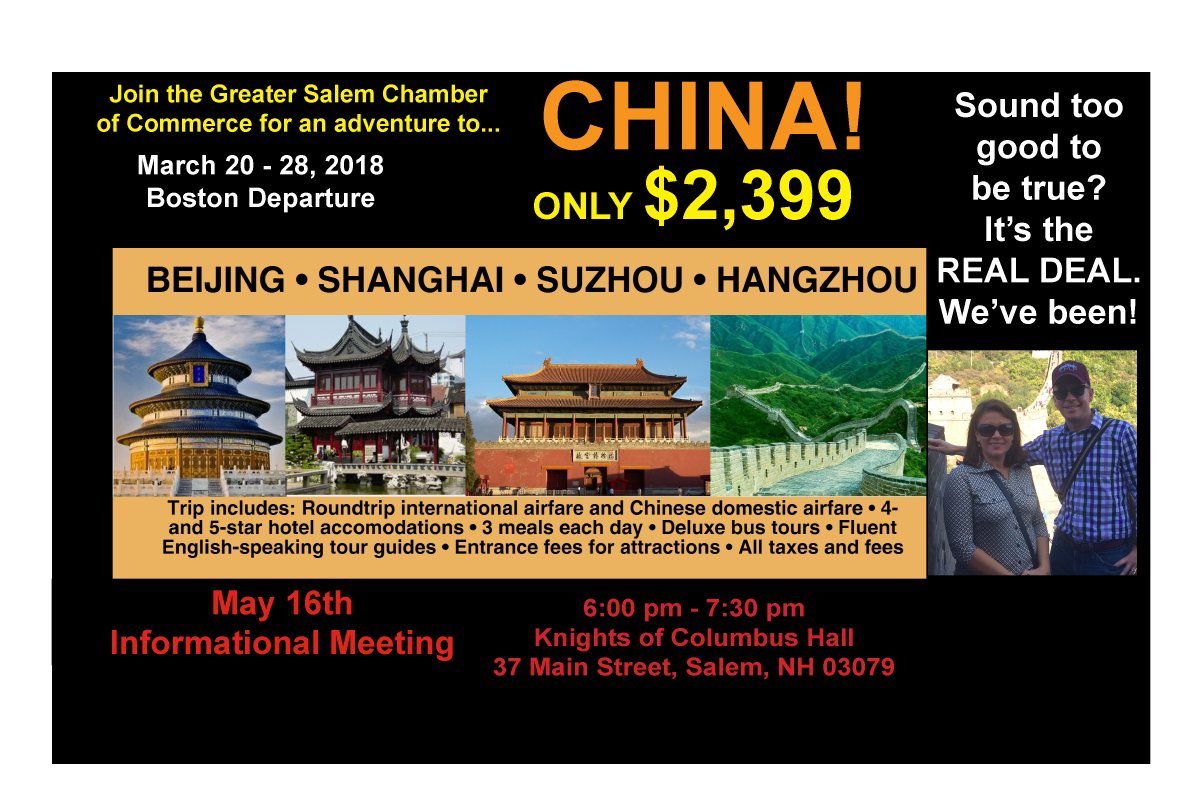 2018-china-gscc-w1200.png