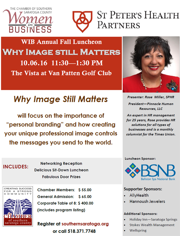 2016 Women in Business Annual Fall Luncheon