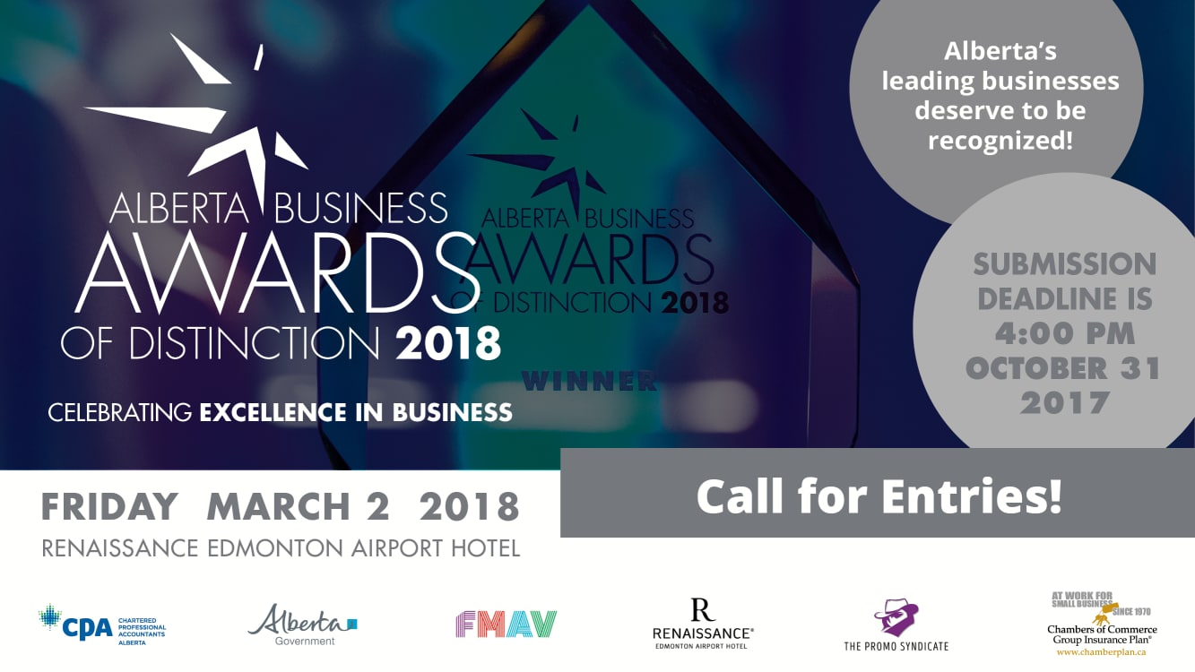ABAD-2018-Call-for-Entries-Facebook-Event_1-w1333.jpg